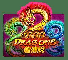 เกมสล็อต 888 Dragons
