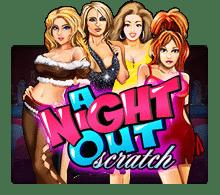 เกมสล็อต A Night Out