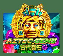 เกมสล็อต Aztec Gems