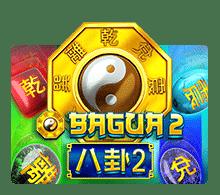 เกมสล็อต Bagua 2