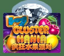 เกมสล็อต Cluster Mania