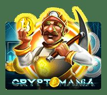 เกมสล็อต Crypto Mania
