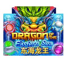 เกมสล็อต Dragon of the Eastern Sea