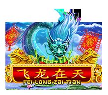 เกมสล็อต Fei Long Zai Tian