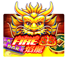 เกมสล็อต Fire 88