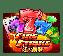 เกมสล็อต 777 Fire Strike