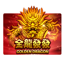 เกมสล็อต Golden Dragon