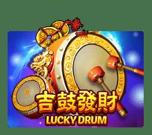 เกมสล็อต Lucky Drum