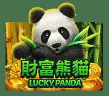 เกมสล็อต Lucky Panda