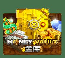 เกมสล็อต Money Vault