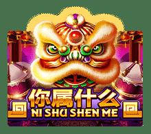 เกมสล็อต Ni Shu Shen Me