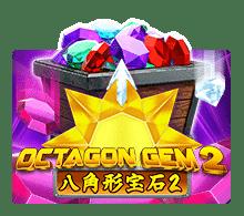 เกมสล็อต Octagon Gem 2