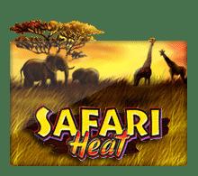 เกมสล็อต Safari Heat