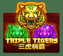 เกมสล็อต Triple Tigers