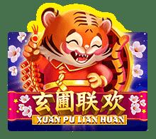 เกมสล็อต Xuan Pu Lian Huan